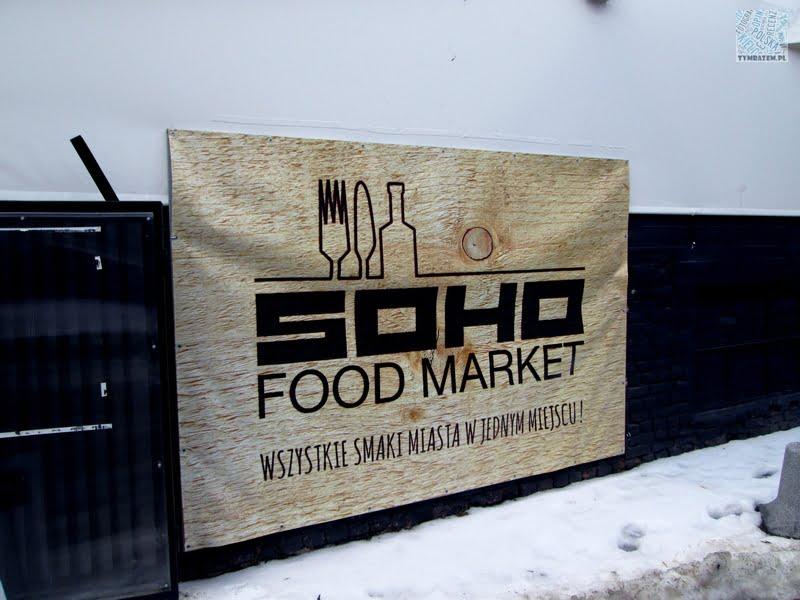 sohofoodmarket