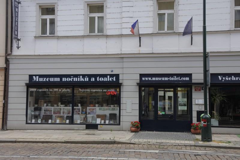 Muzeum Nocników