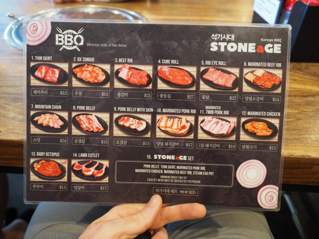 Koreańskie barbecue - Sydney