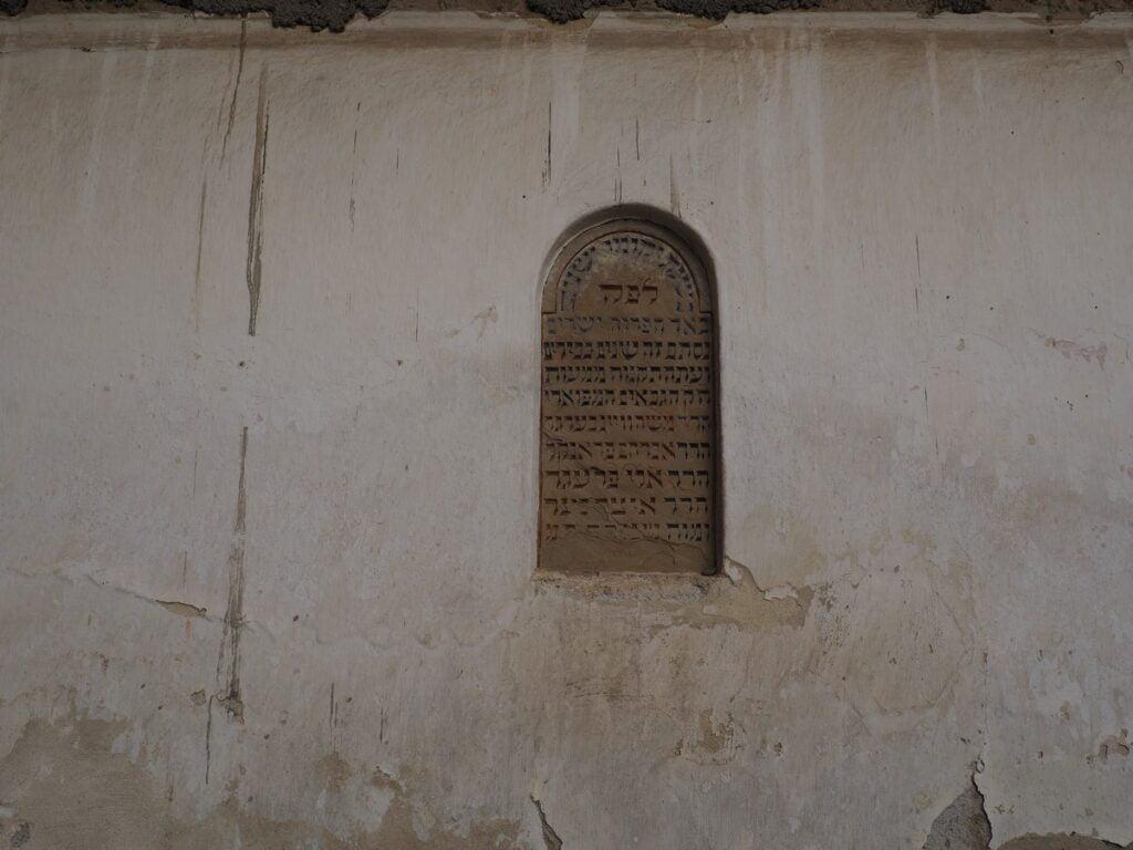 Cmentarz żydowski w Holešovie