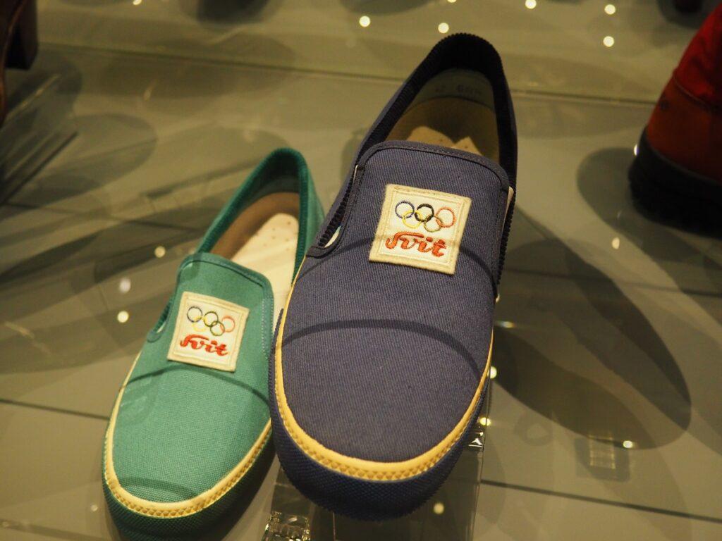 Muzeum butów Zlin