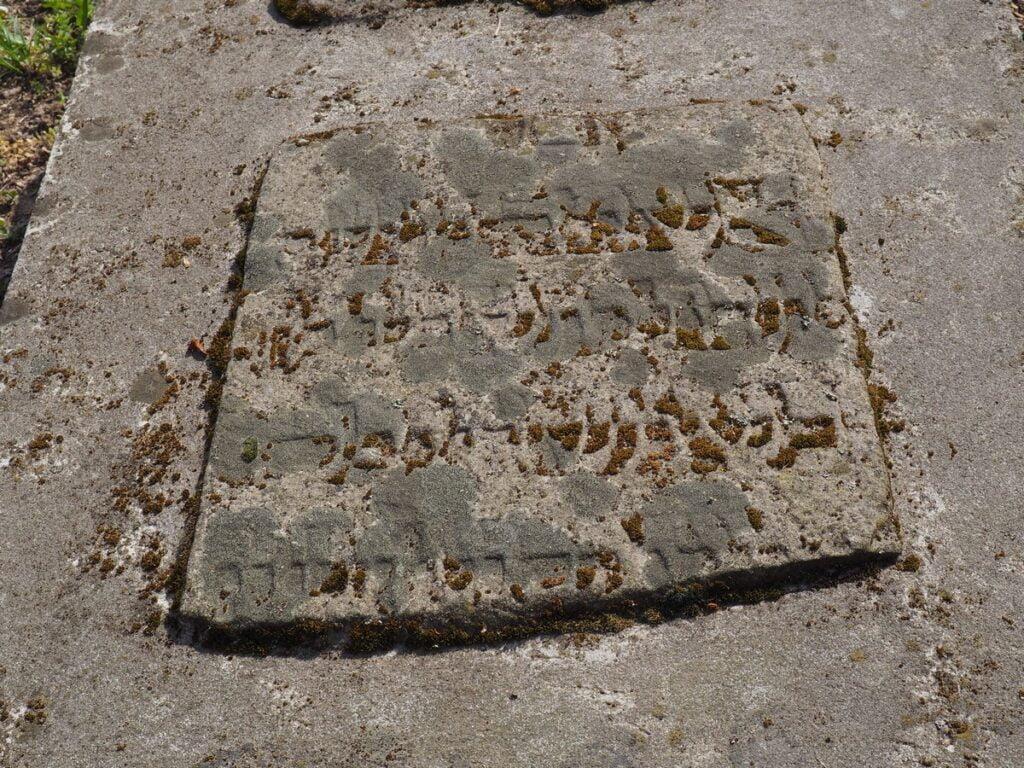 Cmentarz żydowski w Opatowie