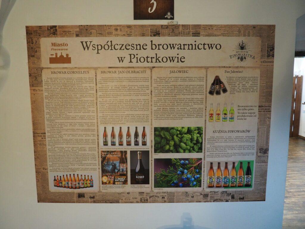 Muzeum piwowarstwa w Piotrkowie Trybunalskim
